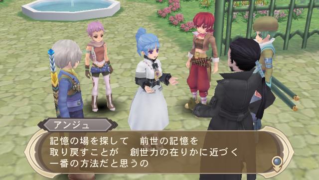 テイルズ オブ イノセンス R ゲーム画面2