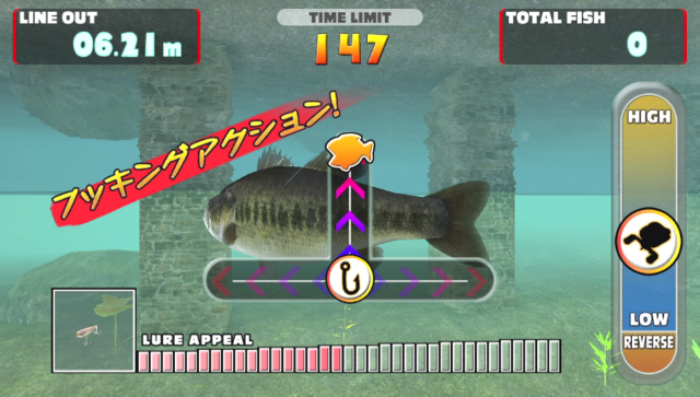Let's Try Bass Fishing FISH ON NEXT ゲーム画面3