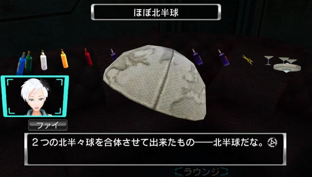 極限脱出ADV 善人シボウデス ゲーム画面1