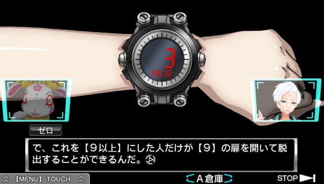 極限脱出ADV 善人シボウデス ゲーム画面4