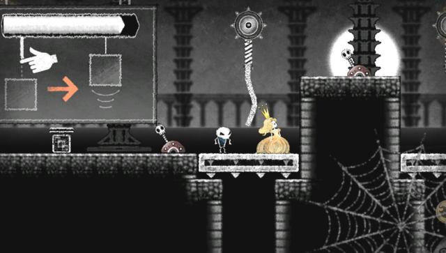 Dokuro ゲーム画面6