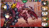 デモンゲイズ ゲーム画面1