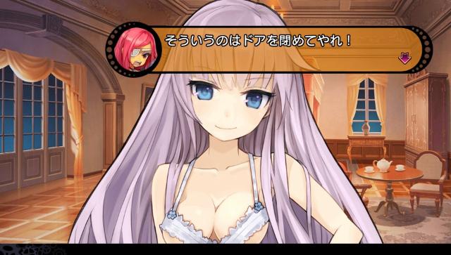 デモンゲイズ ゲーム画面5