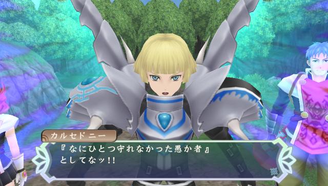 テイルズ オブ ハーツ R ゲーム画面3