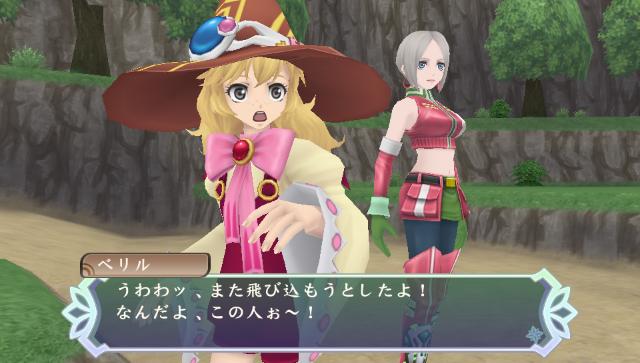 テイルズ オブ ハーツ R ゲーム画面7