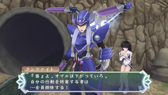 テイルズ オブ ハーツ R ゲーム画面8