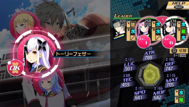 CONCEPTION II 七星の導きとマズルの悪夢 ゲーム画面10