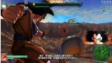 ドラゴンボールZ BATTLE OF Z ゲーム画面1