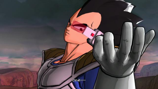 ドラゴンボールZ BATTLE OF Z ゲーム画面4