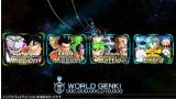 ドラゴンボールZ BATTLE OF Z ゲーム画面5