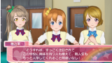 ラブライブ! School idol paradise Vol.1 Printemps ゲーム画面3
