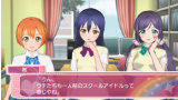 ラブライブ! School idol paradise Vol.3 lily white ゲーム画面3