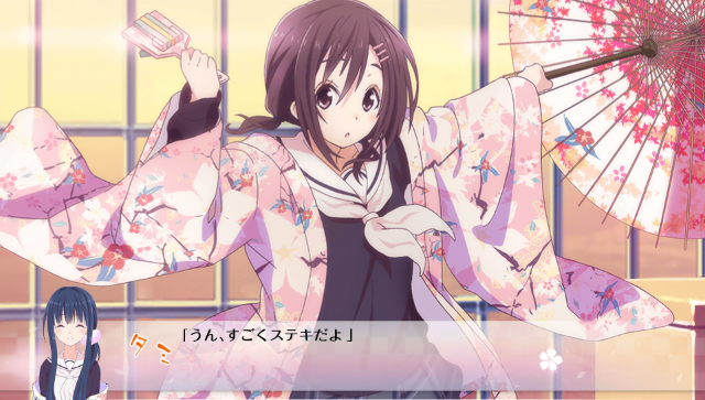 ハナヤマタ よさこいLIVE! ゲーム画面1