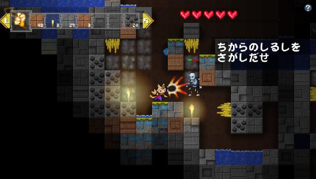 エアシップQ ゲーム画面10