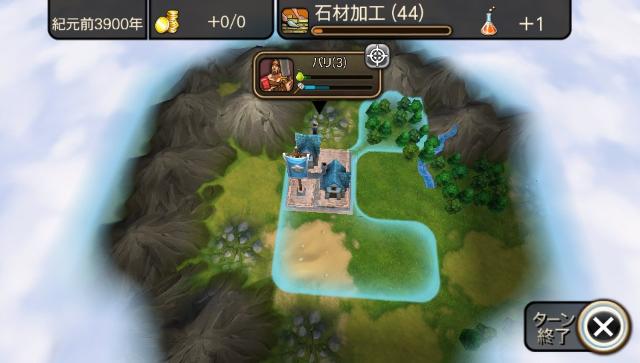 シヴィライゼーション レボリューション2+ ゲーム画面3