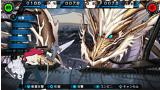 レイギガント ゲーム画面3