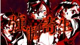 レイギガント ゲーム画面8