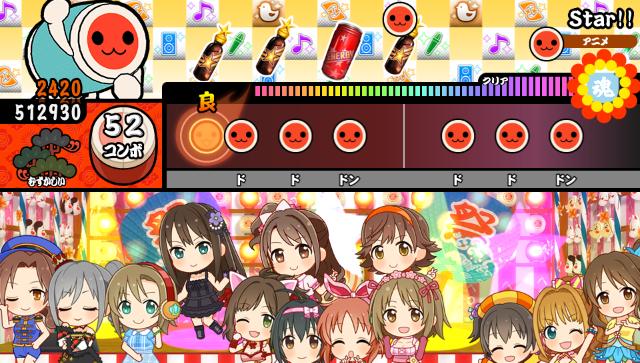 太鼓の達人 Vバージョン ゲーム画面1