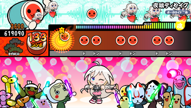 太鼓の達人 Vバージョン ゲーム画面8