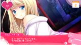 ガールフレンド(仮) きみと過ごす夏休み ゲーム画面2