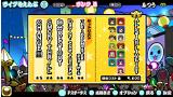アイドルマスター マストソングス 青盤 ゲーム画面2