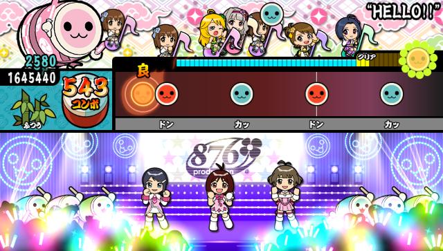 アイドルマスター マストソングス 青盤 ゲーム画面3