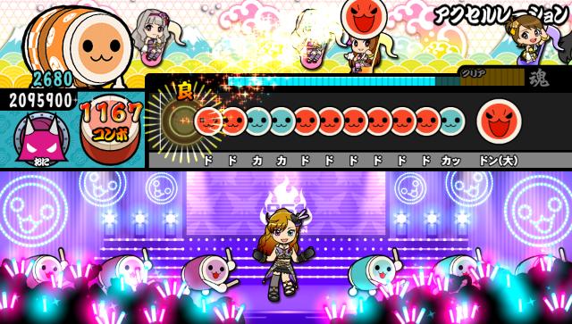 アイドルマスター マストソングス 青盤 ゲーム画面5