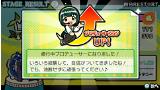 アイドルマスター マストソングス 青盤 ゲーム画面6