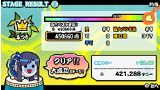 アイドルマスター マストソングス 青盤 ゲーム画面8