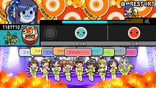 アイドルマスター マストソングス 青盤 ゲーム画面10