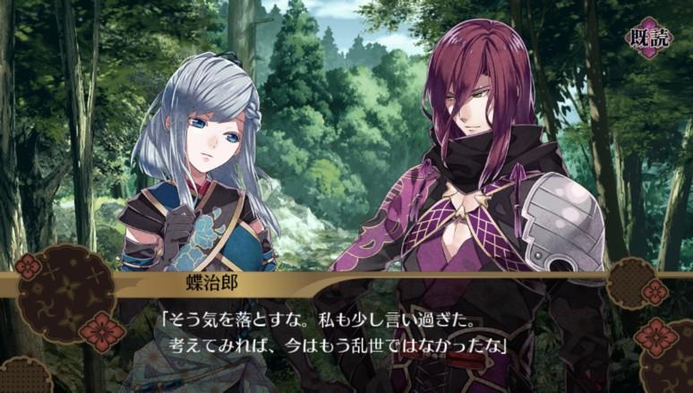 『百花百狼 ~戦国忍法帖~』ゲーム画面