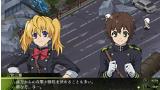 終わりのセラフ 運命の始まり ゲーム画面5
