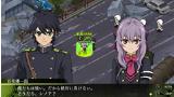 終わりのセラフ 運命の始まり ゲーム画面7