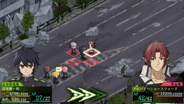 『終わりのセラフ 運命の始まり』ゲーム画面