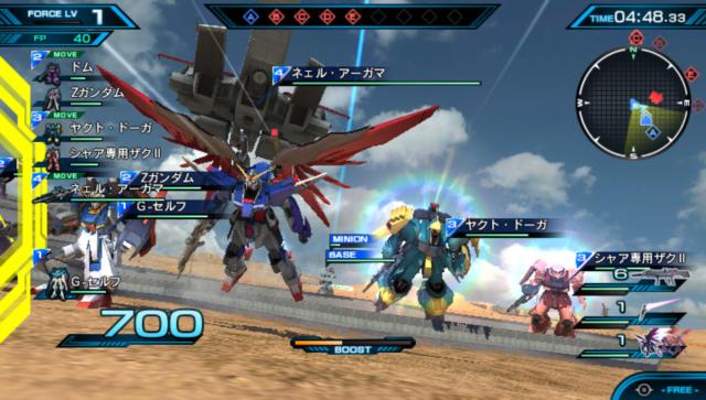 機動戦士ガンダム EXTREME VS-FORCE ゲーム画面2