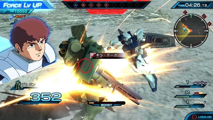 『機動戦士ガンダム EXTREME VS-FORCE(エクストリームバーサスフォース)』ゲーム画面