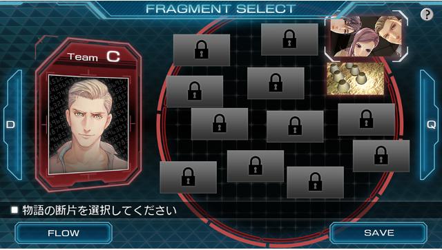 ZERO ESCAPE 刻のジレンマ ゲーム画面2