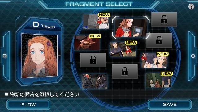 ZERO ESCAPE 刻のジレンマ ゲーム画面5