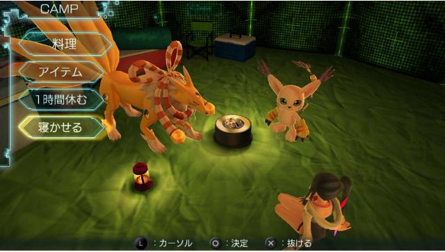 デジモンワールド -next 0rder- ゲーム画面5