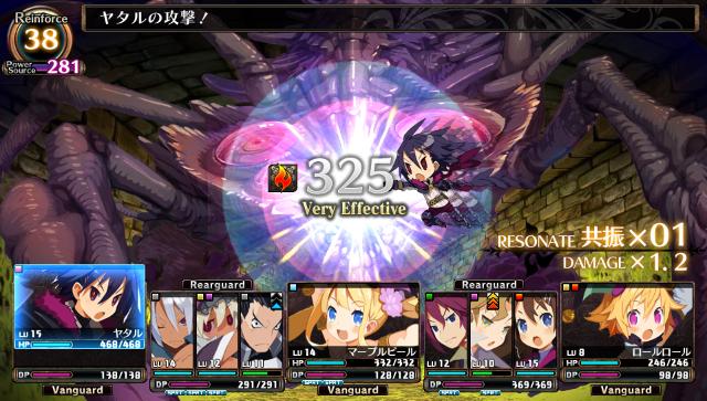 ルフランの地下迷宮と魔女ノ旅団 ゲーム画面6