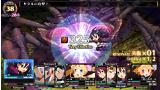 ルフランの地下迷宮と魔女ノ旅団 ゲーム画面4