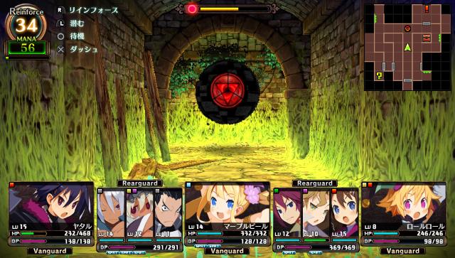 ルフランの地下迷宮と魔女ノ旅団 ゲーム画面7