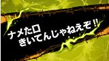 喧嘩番長 乙女 ゲーム画面3