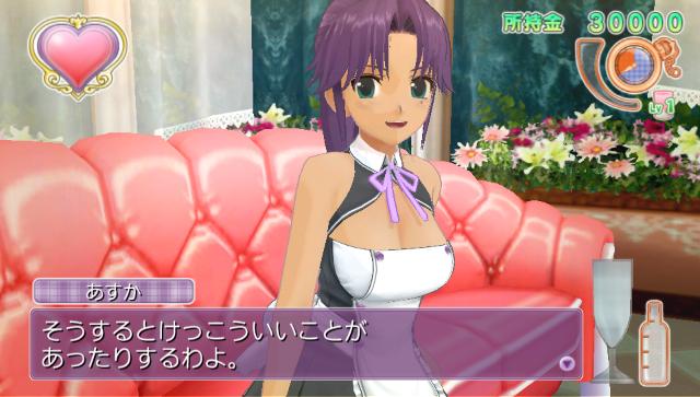 ドリームクラブZERO ポータブル PlayStation®Vita the Best ゲーム画面2