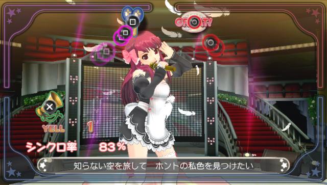 ドリームクラブZERO ポータブル PlayStation®Vita the Best ゲーム画面3