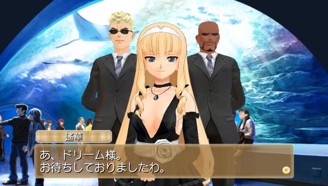 ドリームクラブZERO ポータブル PlayStation®Vita the Best ゲーム画面4