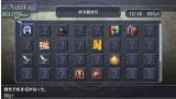 英雄伝説 零の軌跡 Evolution ゲーム画面7