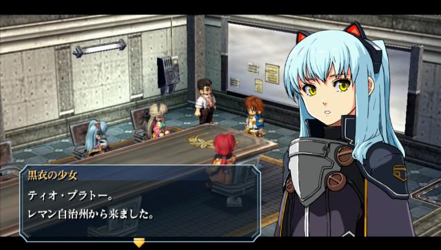 英雄伝説 零の軌跡 Evolution ゲーム画面9