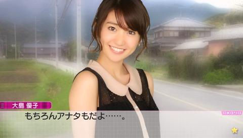 AKB1/149 恋愛総選挙 ゲーム画面1