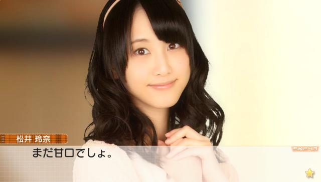 AKB1/149 恋愛総選挙 ゲーム画面2